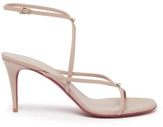 Valentino Rockstud-embellished Leather Sandals - Womens - Nude