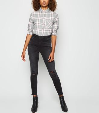 New Look Tall 'Lift & Shape' Skinny Jeans