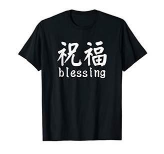 Blessing Calligraphy - Japanese Kanji Calligraphy Shirt