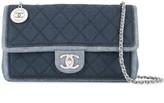 Chanel Pre Owned 2014 chain shoulder bag
