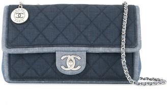 Chanel Pre-Owned 2014 chain shoulder bag