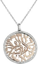 Effy Jewelry 14K Two Tone Gold Diamond Shema Pendant, .47 TCW