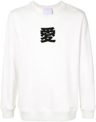 Ports V Long Sleeve Applique Logo Sweater