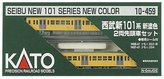 Kato 10-459 Seibu New 101 Series New Paining 2-Car Set, Powered