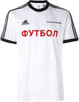 Gosha Rubchinskiy x Adidas football jersey