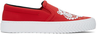 Kenzo Red Limited Edition Chinese New Year K-Skate Sneakers