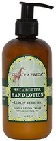 Out of Africa Organic Shea Butter Hand Lotion With Essential Oil Lemon Verbena - 8 oz. by