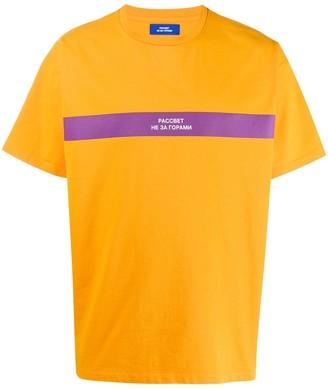 Rassvet striped print relaxed fit T-shirt