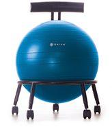 Gaiam Custom-Fit Adjustable Balance Ball Chair