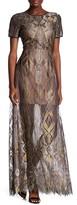 BCBGMAXAZRIA Taliah Metallic Mesh Dress