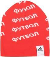 Gosha Rubchinskiy Adidas Hat