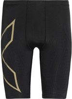 2XU Elite MCS Compression Shorts
