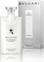 Bulgari Bvlgari Eau Parfumee Au The Blanc Body Lotion