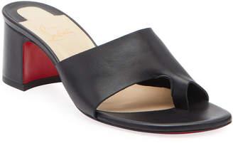 Christian Louboutin Viberta Red Sole Slide Sandals