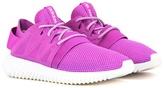 adidas Tubular Viral Sneakers