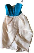 Monique Lhuillier Silk Dress for Women