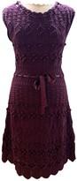Christian Dior Purple Wool Dress for Women Vintage