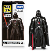Disney Darth Vader Mini Metal Action Figure by Takara Tomy