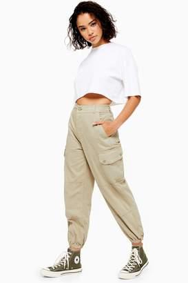Topshop PETITE Cuffed Utility Pants