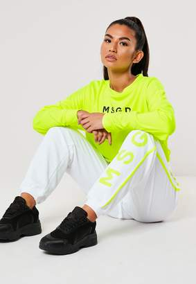 Missguided Active White Msgd Contrast Binding Joggers