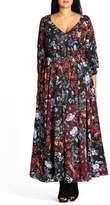 City Chic Plus Size Women's Puzzle Piece Smocked Waist Maxi Dress