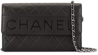 Chanel Pre-Owned quilted CC chain shoulder wallet bag