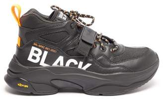 Brandblack Saga Mil-spec Mesh And Leather Trainers - Mens - Black