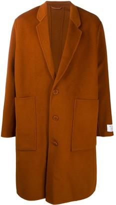 Études Archaeology wool coat
