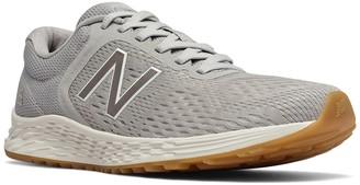 New Balance Fresh Foam Arishi v2 Running Shoe - Wide Width Available
