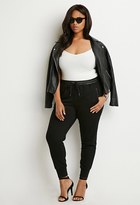 Forever 21 FOREVER 21+ Plus Size Faux Leather-Trimmed Joggers