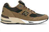 New Balance panelled running sneakers
