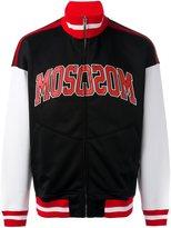 Moschino varsity logo teddy jacket