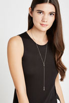 BCBGeneration Hooked On Aim High Necklace - Silver