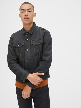 Gap Western Selvedge Denim Jacket