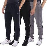 Slazenger Mens Joggers Sweatpants Zip Pockets Drawstring Waistband Size S-XXL