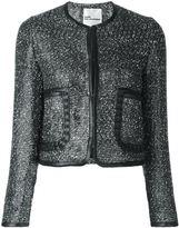 Comme des Garcons shimmering jacket