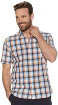 M&Co Gingham check short sleeve shirt