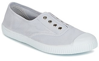 Chipie JOSEPH women's Shoes (Trainers) in Grey