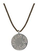 "Me & Ro Me&Ro ""P42130 SN"" Silver Patient & Enduring Medallion Pendant"