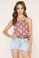 Forever 21 FOREVER 21+ Feather Print Cami