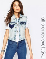 Noisy May Tall Patched Denim Vest