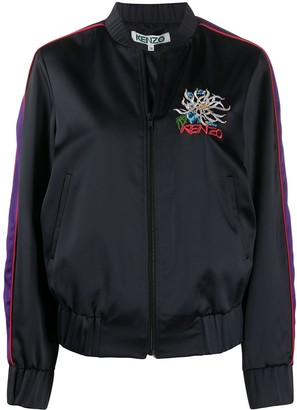 Kenzo Embroidered Detail Teddy Jacket
