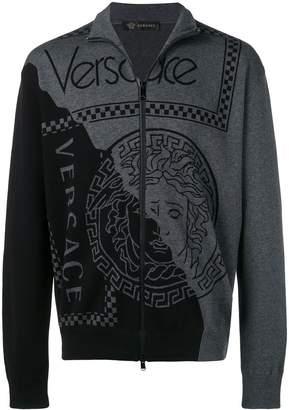 Versace logo zipped sweater