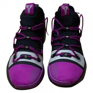 Nike Purple Rubber Trainers
