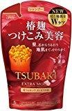 Shiseido NewTsubaki Extra Moist Shampoo Refill - 380ml (Harajuku Culture Pack)
