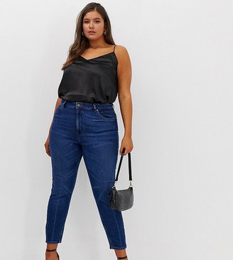 ASOS DESIGN Curve high rise firm 'skinny' jeans in rich dark stone wash