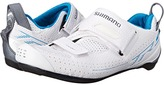 Shimano SH-TR900 Women's Cycling Shoes