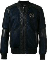 Philipp Plein My Way bomber jacket - men - Nylon/Polyamide/Polyurethane - M