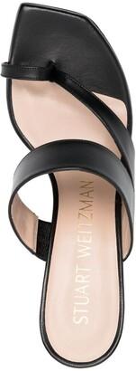 Stuart Weitzman Sue slip-on leather mules
