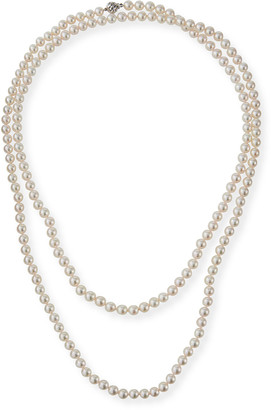 BELPEARL 18k White Gold Japanese Akoya Pearl Necklace